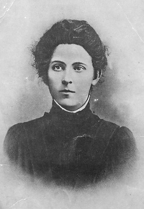Екатерина Бибергаль в юности.