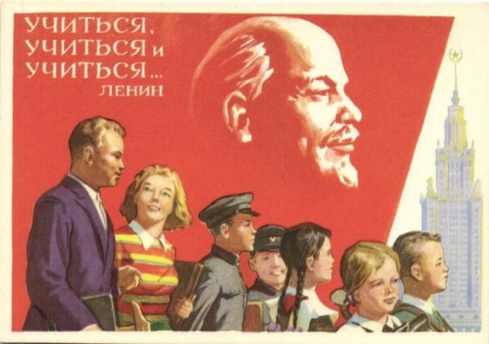 Как завещал великий Ленин.