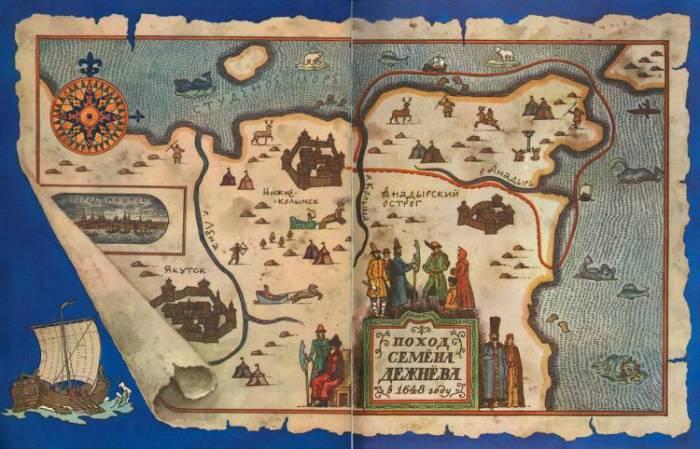 Карта Семёна Дежнева.