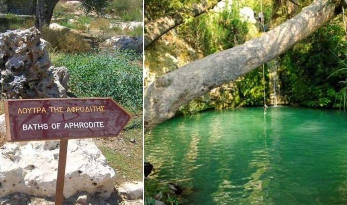 Купальня Афродиты на Кипре.