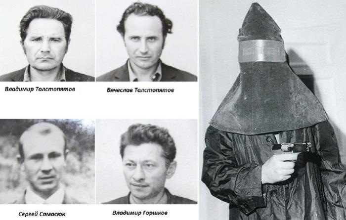 Преступная группировка «Фантомасы».