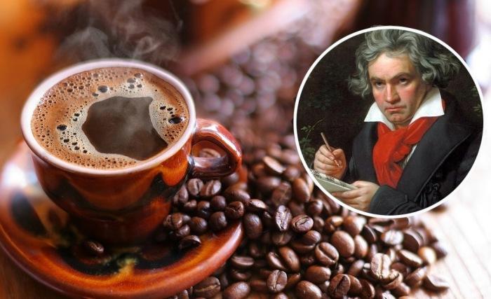 Кофе для Бетховена.