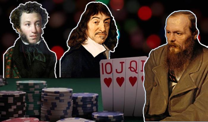 Купить готовое онлайн казино