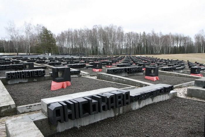 Мемориальный комплекс Хатынь.