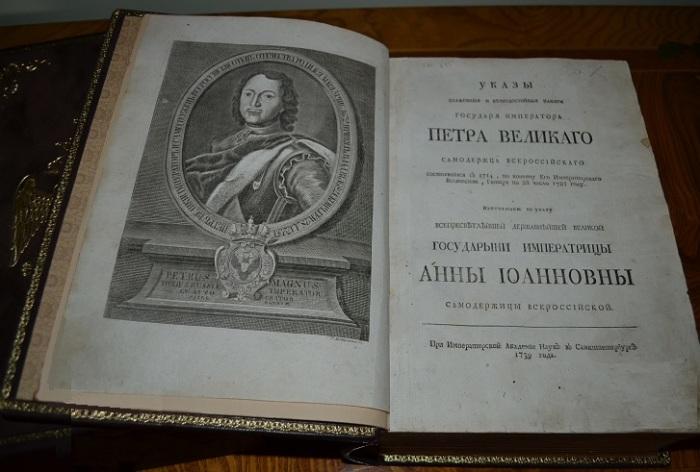 Запрет на портреты, пьяный регламент и другие забавные указы русских монархов.