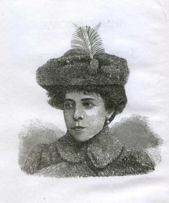 Лидия Чарская.