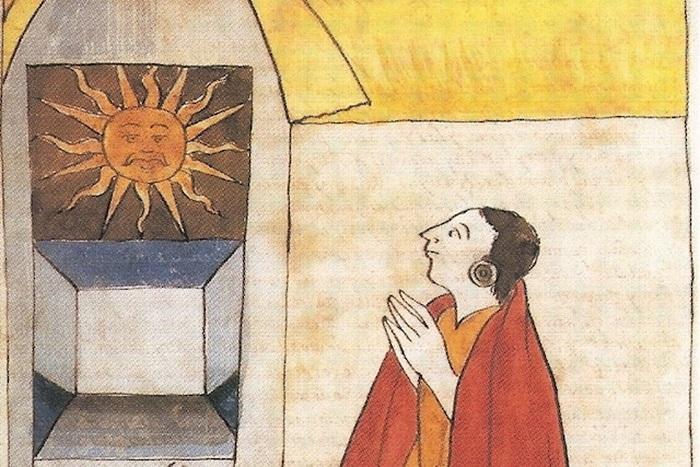 Инти - верховный бог инков
