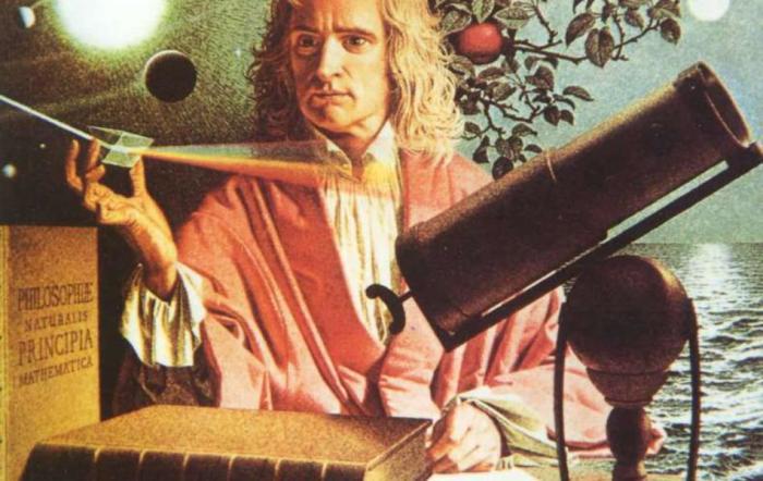 Великий физик Исаак Ньютон.