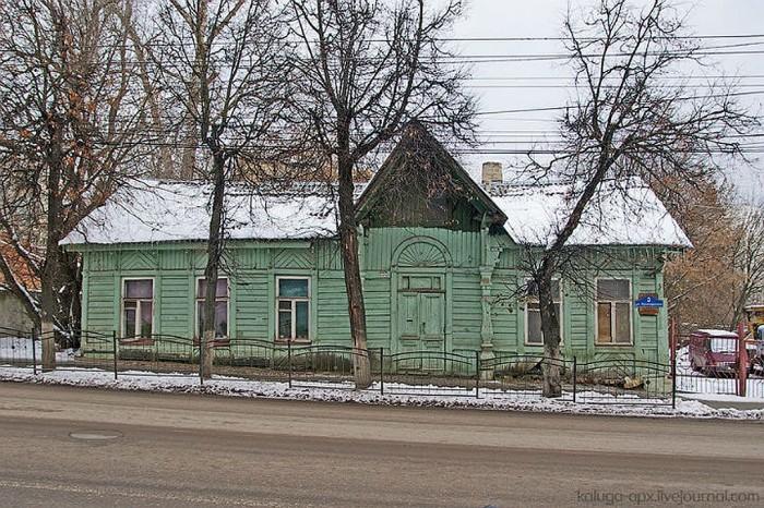 Так выглядел дом инженера Александра Яковлева до реставрации.