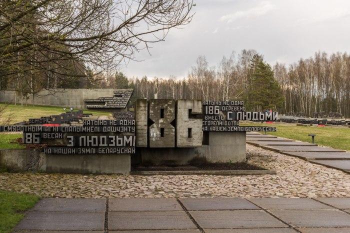 В память о сгоревших белорусских деревнях.