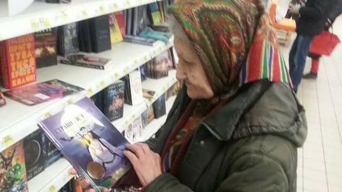 Анастасия Шевченко - бывшая балерина и любительница чтения.