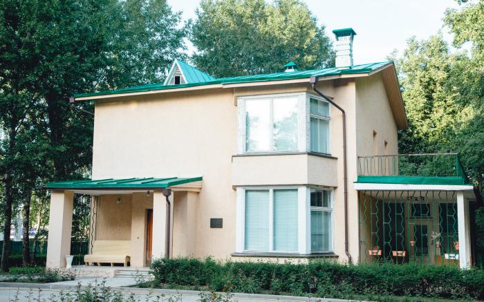 Фасад Дома-музея академика С.П. Королева