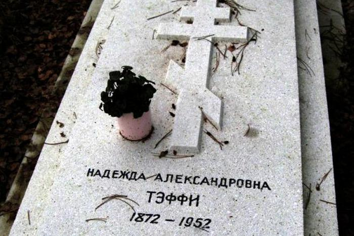 Могила Надежды ЛоÑвицкой Тэффи.
