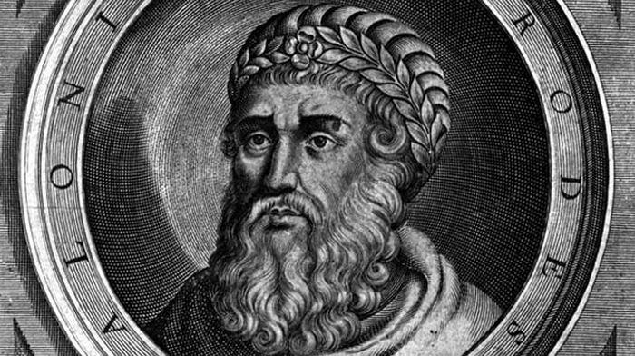 Ирод I Великий.