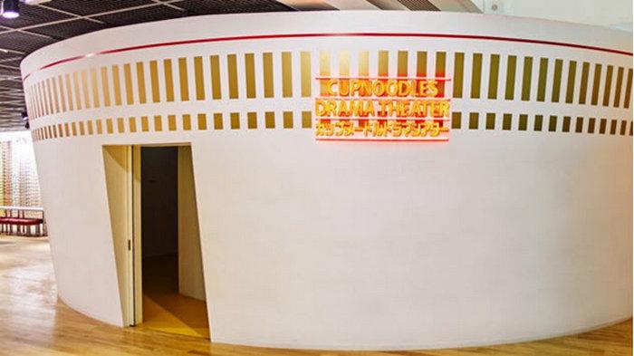 Музей лапши быстрого приготовления. Осака, Япония