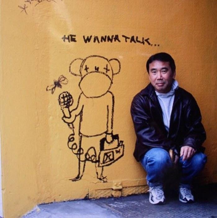Харуки Мураками - японец, которому нравится далеко не всё японское.