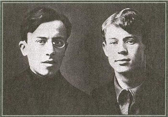 Леонид Каннегиссер и Сергей Есенин. 1915 год.