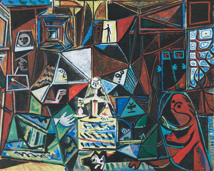 Картина Пабло Пикассо. Менины. Интерпретация № 22. 18 сентября 1957.