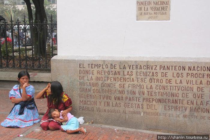 Житель канализации Боготы.