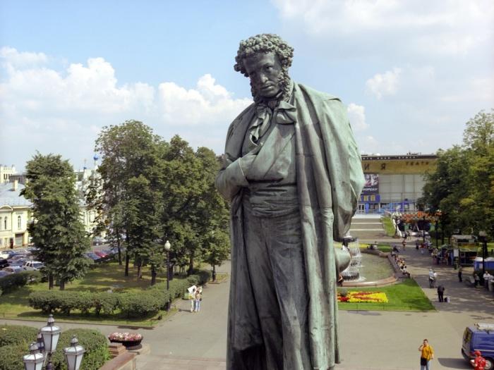 Памятник Александру Пушкину в Москве.