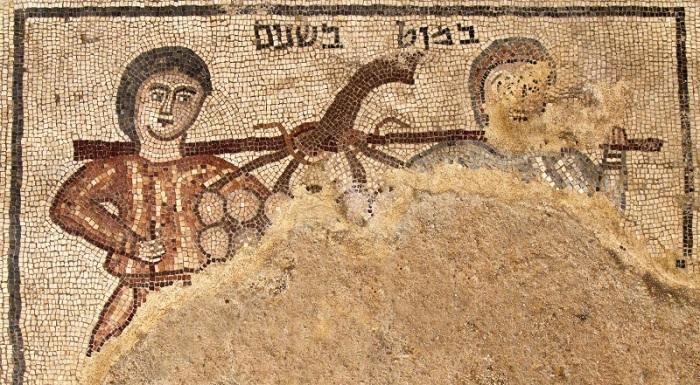 Библейские разведчики на мозаике из синагоги Хукок в Галилее.