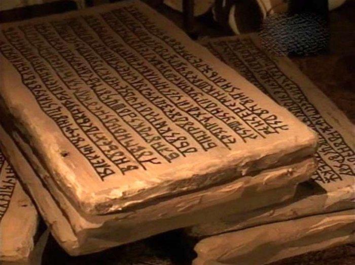 «Велесова книга»