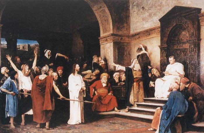 Иисус Христос на суде Понтия Пилата.