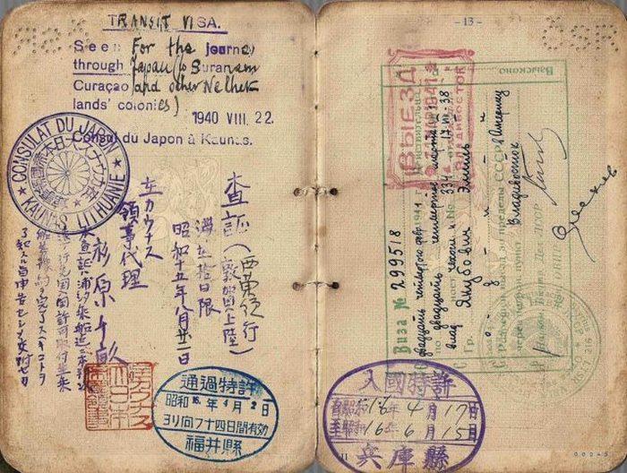 Виза, выданная в 1940 году в Литве японским консулом Сугихарой. По ней беженец проехал через Советский Союз, а далее проследовал транзитом через японский город Цуруга на остров Кюрасао.