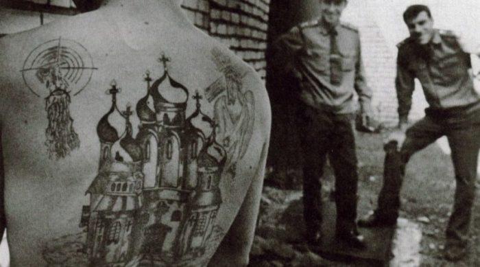 Татуировка как символ криминала.
