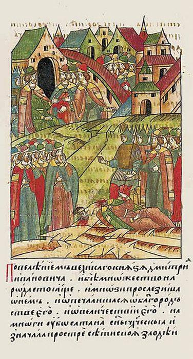 Казнь Вельяминова. Лицевой летописный свод.
