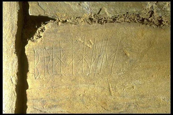 Учёные не теряют надежды расшифровать все надписи.