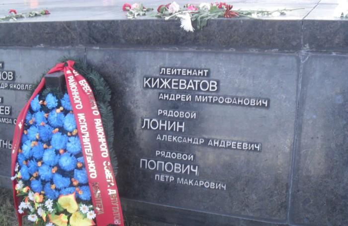 Мемориальная доска в Брестской крепости. /<br> Фото Сергей Семёнов