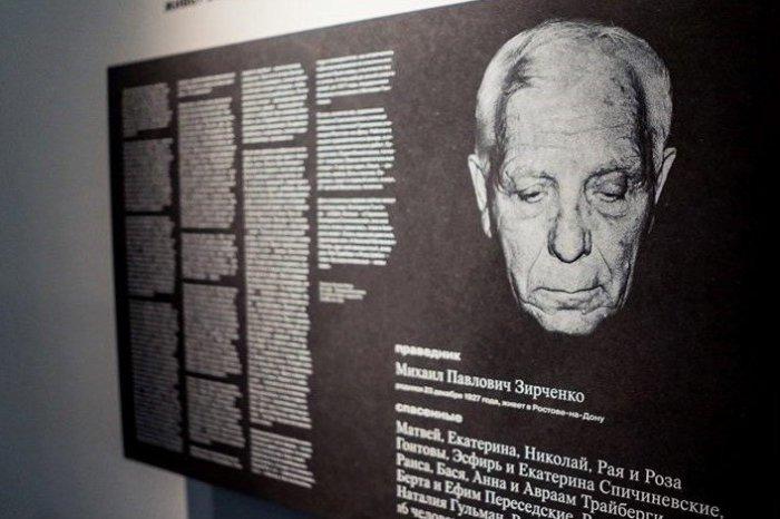 Мемориальная доска МиÑаила Зирченко.