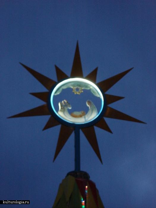 Звезда из металла, керамики и стекла