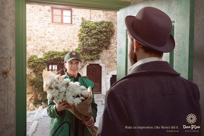 Реклама фирмы *Дон Пион*. Цветы для Клода Моне