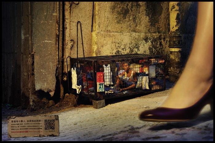 Cage: социальная реклама о нищете жителей Гонконга
