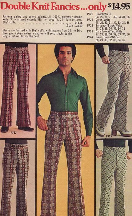 Стильные брюки с пестрым принтом