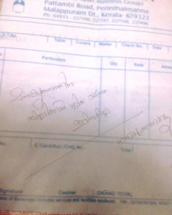 Фотография пустого счета из ресторана. Фото: Facebook.