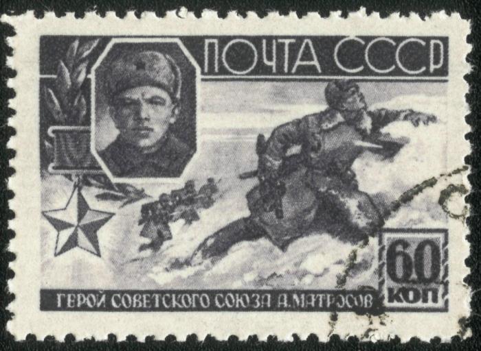 Советская почтовая марка военного времени, посвященная Александру Матросову. Фото: profiok.com