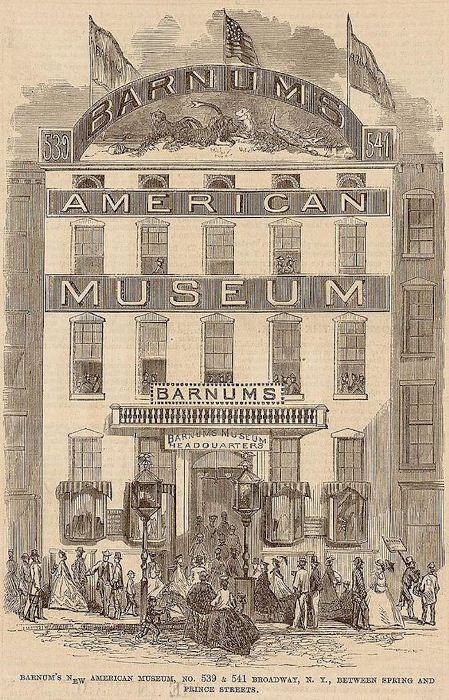 Холл Американского музея Барнума