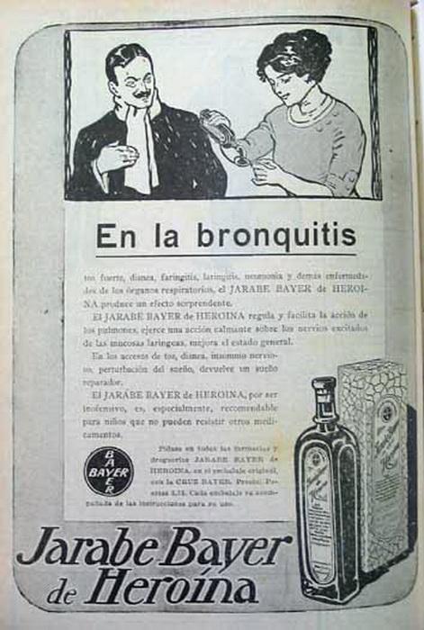 Реклама героина, как средства от бронхита.