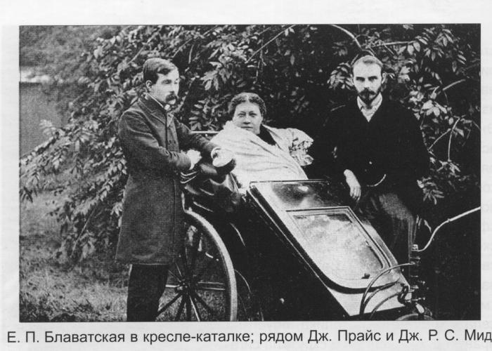 Елена Блаватская - организатор Теософского общества