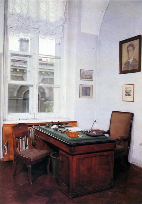 Рабочий кабинет Александра Блока