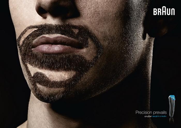 Супермен. Забавная борода от фирмы Braun