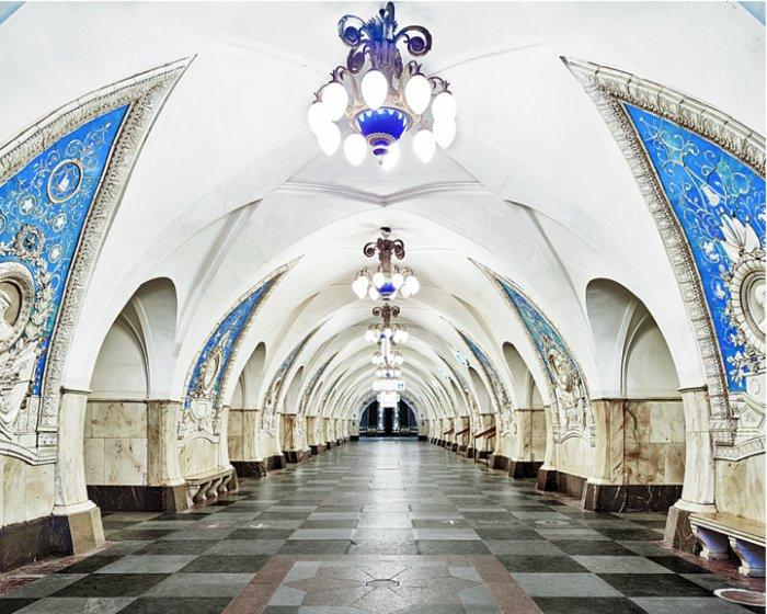 Станция метро Таганская, Москва