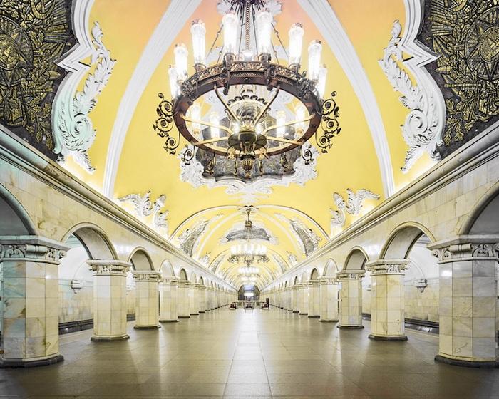 Станция метро Комсомольская, Москва