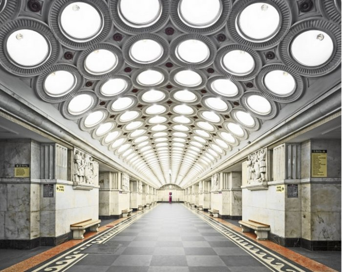 Станция метро Электрозаводская, Москва