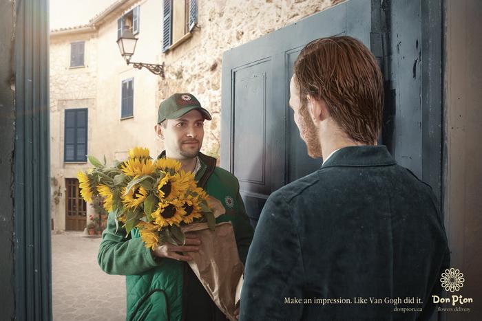 Реклама фирмы *Дон Пион*. Цветы для Ван Гога