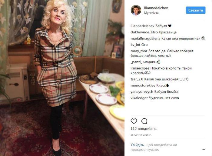 Пост в сети Инстаграм, с которого началась карьера Галины Герасимовой.