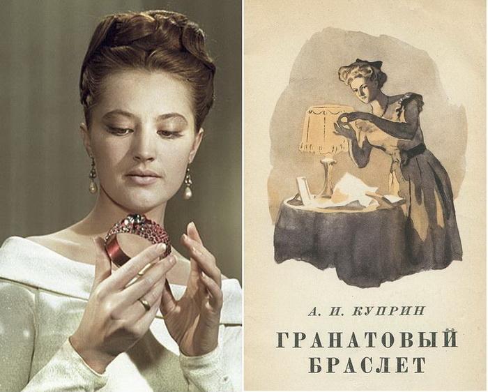 Гранатовый браслет: украшение, которое описал А.И. Куприн в одноименной повести